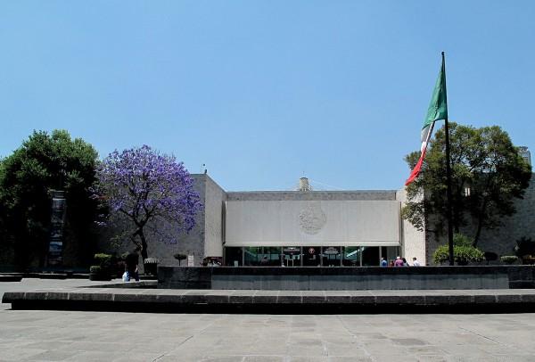 museo nacional antropologia chapultepec