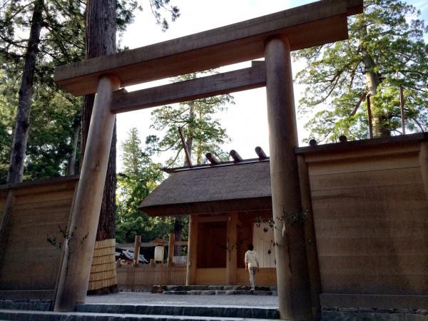 Gran Santuario de Ise, Japón