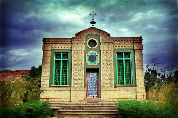 Iglesia de Santa María de Sion Aksum Etiopía