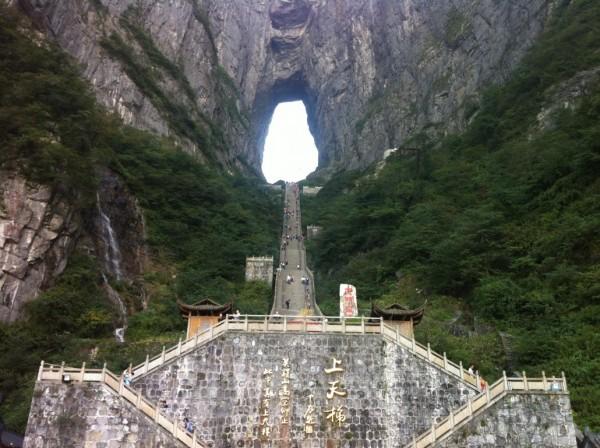 la monta a de la puerta al cielo esta en china coyotitos
