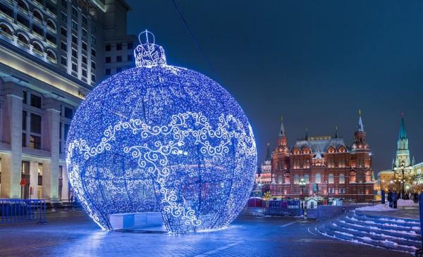 Las 12 Mejores Ciudades En Navidad Coyotitos