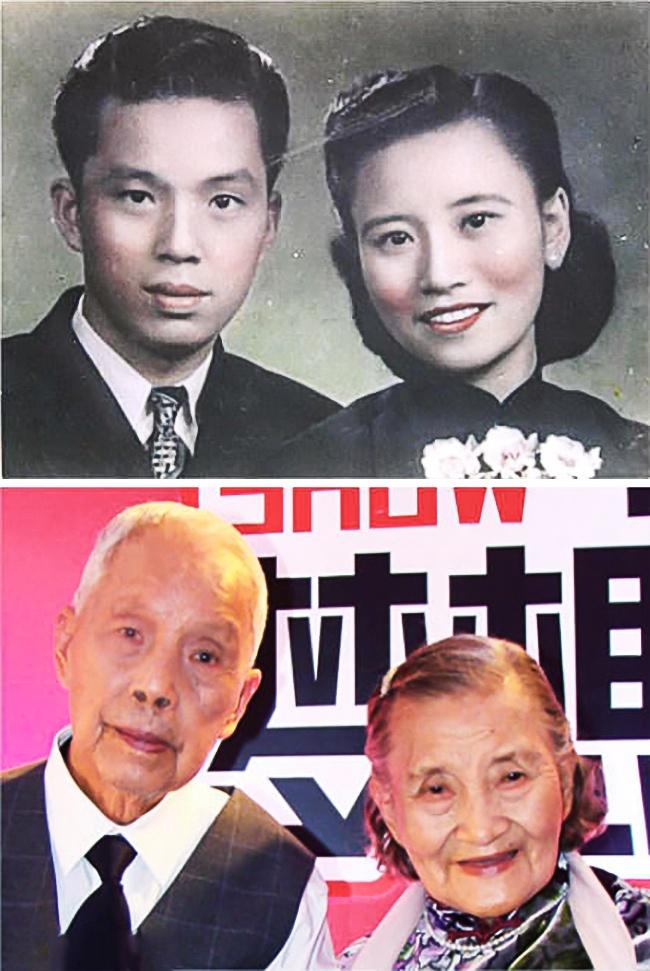 pareja 98 años boda china