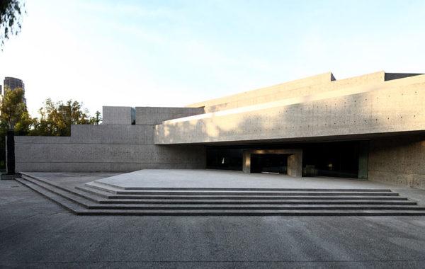 Museo Tamayo en la Ciudad de México