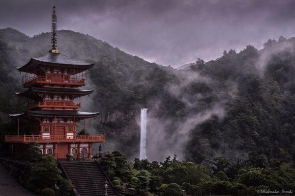 Así se ven los paisajes de Japón en plena época de lluvias