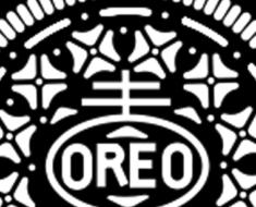 ¿Qué significan los misteriosos símbolos de las galletas Oreo?