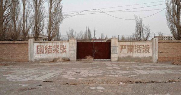 404: Así es la ciudad fantasma china que nunca salió en los mapas