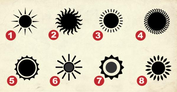El Sol que escojas te mostrará el rasgo más secreto de tu personalidad